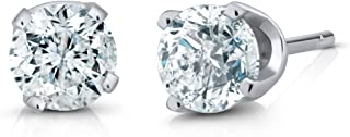 Gem Stone King IGI Certified 1/4 Ct Round Cut 14K White Gold Diamond Stud Earrings