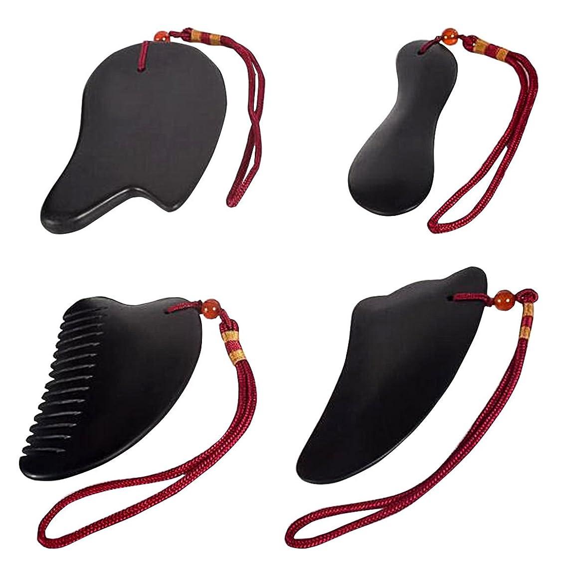 例ツールなに(イスイ)YISHUI 風水 天然石 ニードル 掻き板 セット4点 セット美顔 健康 マッサージツール ブラック W3448