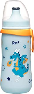 Nip Kids Cup, Push Pull Lid, Dragon, 330ml, 1 of Piece