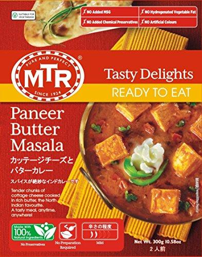 MTR Paneer Butter Masala カッテージチーズとバターカレー300g