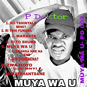 Muya Wa U (002)