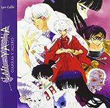 Inuyasha, Garras y acero (Manga (tebeos Dolmen))