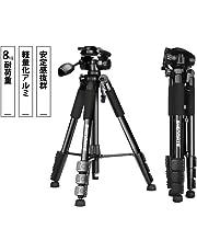 ビデオカメラ三脚ShenMateJP 一眼レフカメラスマホ三脚60インチアルミ製コンパクト 持ち運び便利耐荷重8KG 3WAY雲台4段階伸縮360度回転可