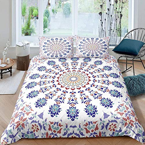 Bevvsovs Duvet Cover Set 3-Piece Super king 260 x 220 cm Quilt Cover for Kids Teens Gift 3D Cute Bedding Set (2 Pillow Cases) Modern creative mandala spiral floral pattern -Printed duvet cover