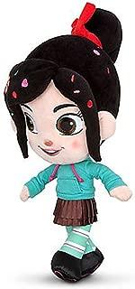 Disney Store Wreck-it-Ralph Vanellope Von Schweetz Plush Doll 12