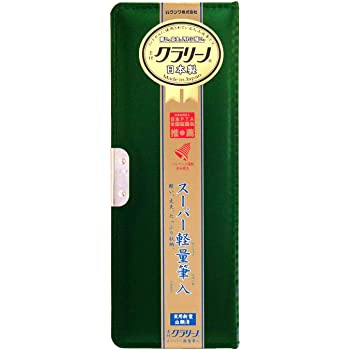クツワ マグネット筆箱 クラリーノ CX125 1ドア グリーン