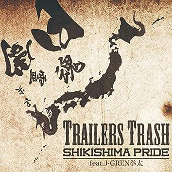 Shikishima Pride (feat. J-GREN KENTA)