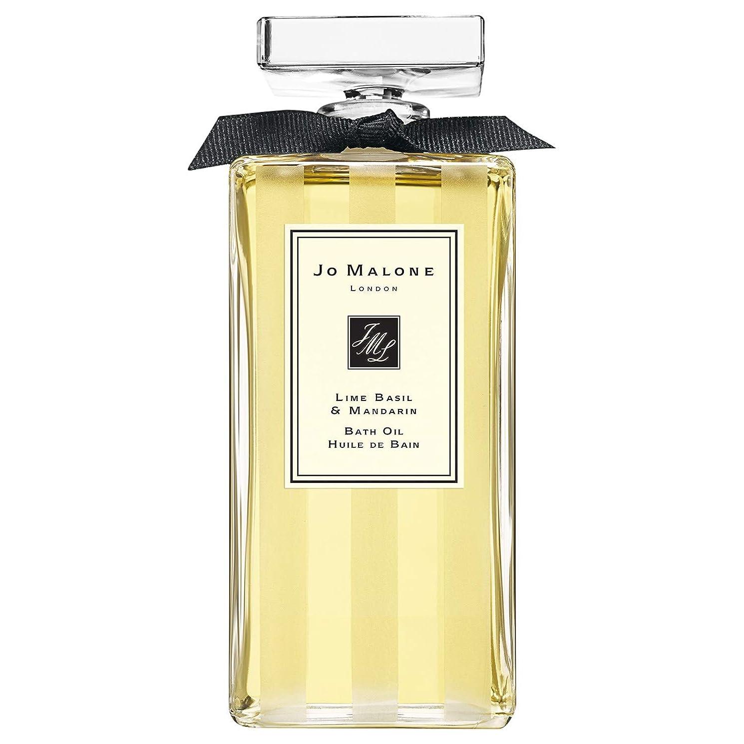 バレル砦年金受給者[Jo Malone] ジョーマローンロンドンライムバジル&マンダリンバスオイル200ミリリットル - Jo Malone London Lime Basil & Mandarin Bath Oil 200ml [並行輸入品]