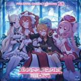 【Amazon.co.jp限定】プリンセスコネクト! Re:Dive PRICONNE CHARACTER SONG 20(メガジャケ+ジャケ絵柄ステッカー付)