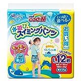 【パンツ Lサイズ】グーン スイミングパンツ (9~14kg) 男の子用 12枚