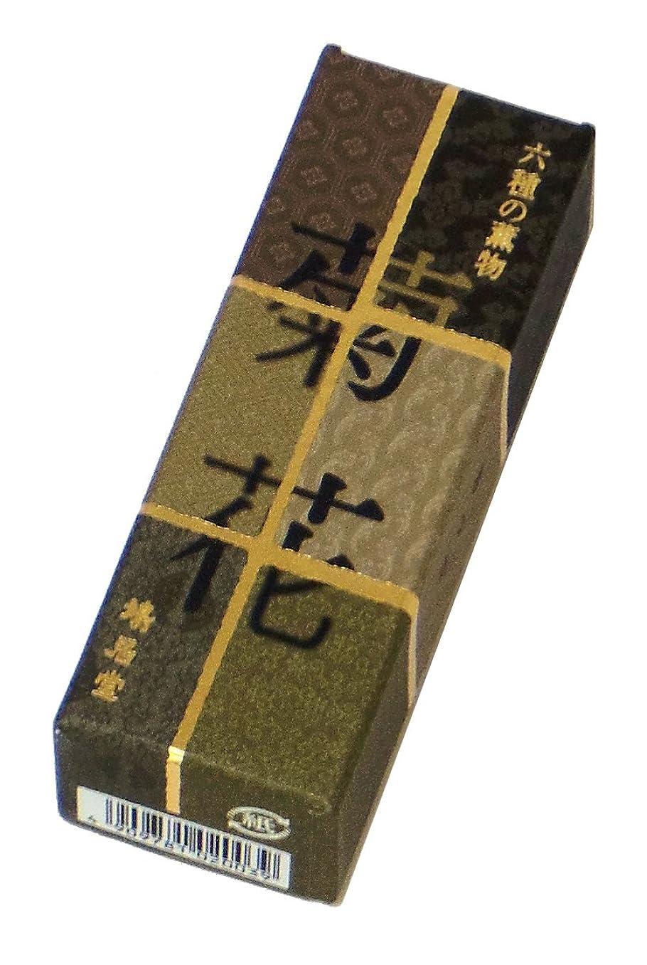 埋め込む発見する誓い鳩居堂のお香 六種の薫物 菊花 20本入 6cm