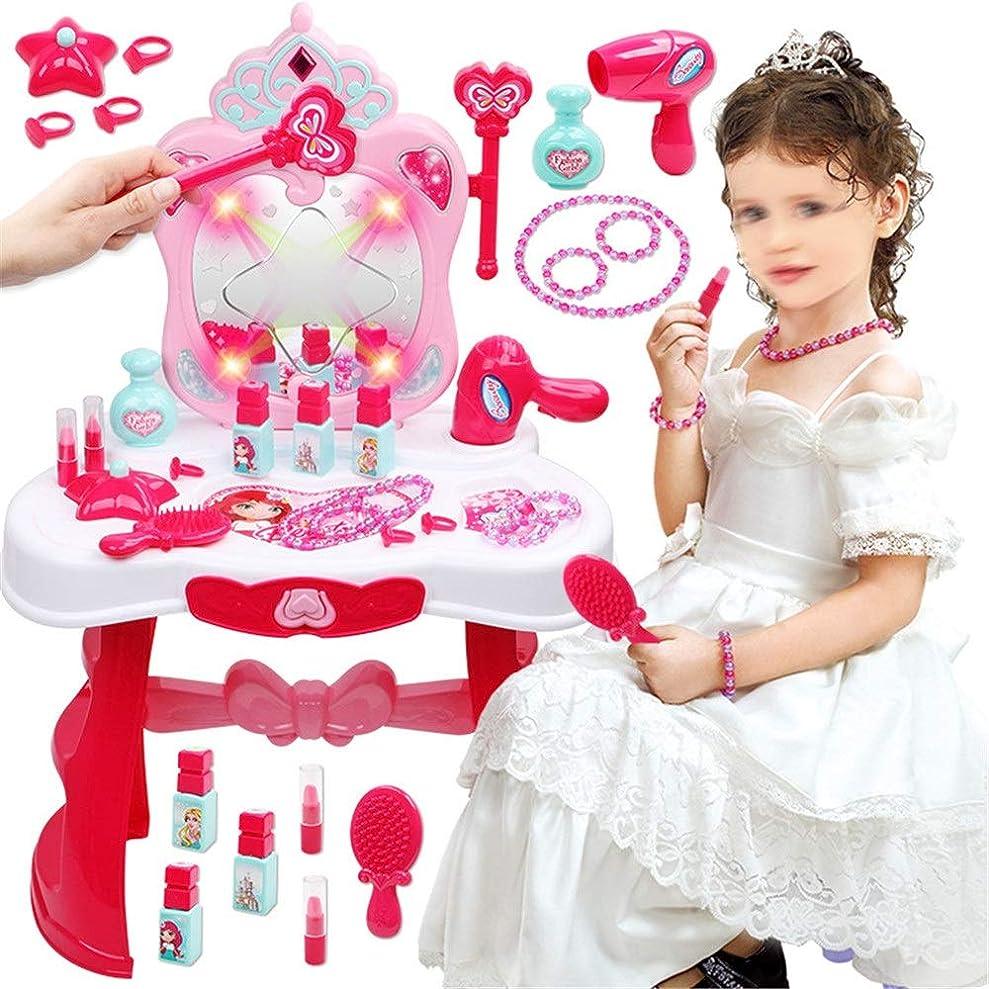 フォルダ寸前資料子供用おもちゃのドレッシングテーブルとスツール ふりメイクドレッシングプリンセス偽化粧品ミラーファッションバニティプレイセットのための女の子や幼児アクセサリー (色 : Pink, Size : 44x28x67cm)