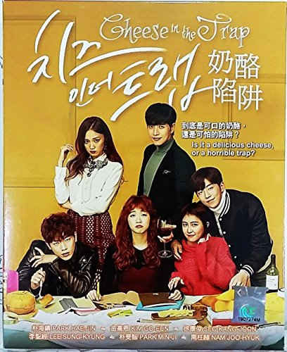 Cheese in the Trap (Korean Drama with English Sub)