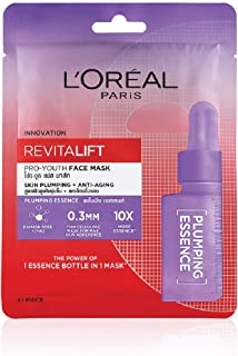 L'Oreal Paris Revitalift Essence Face Sheet Mask, Plumping and Hydrating, 30g