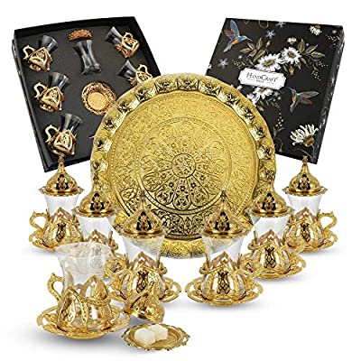 Moroccan Indian Turkish Tea Set for Six - Tea Glasses with Brass Holders Lids Saucers Tray, Tea Cups, Tea Serving Set - Gold - (TS-204)