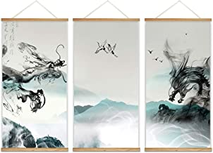 wall26 - 3 Panel Hanging Poster with Wood Frames - Ink Painting Style Chinese Dragon - Ready to Hang Decorative Wall Art - 18
