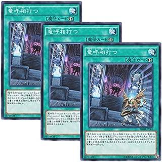 Yu-Gi-Oh! PHSW-JP067-R Holy Armor - Mirror Mail - Rare