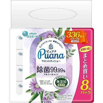 エリエール Puana(ピュアナ) 【無添加】 ウエットティシュー 除菌99.99%アルコールタイプ つめかえ用 336枚(42枚×8P)