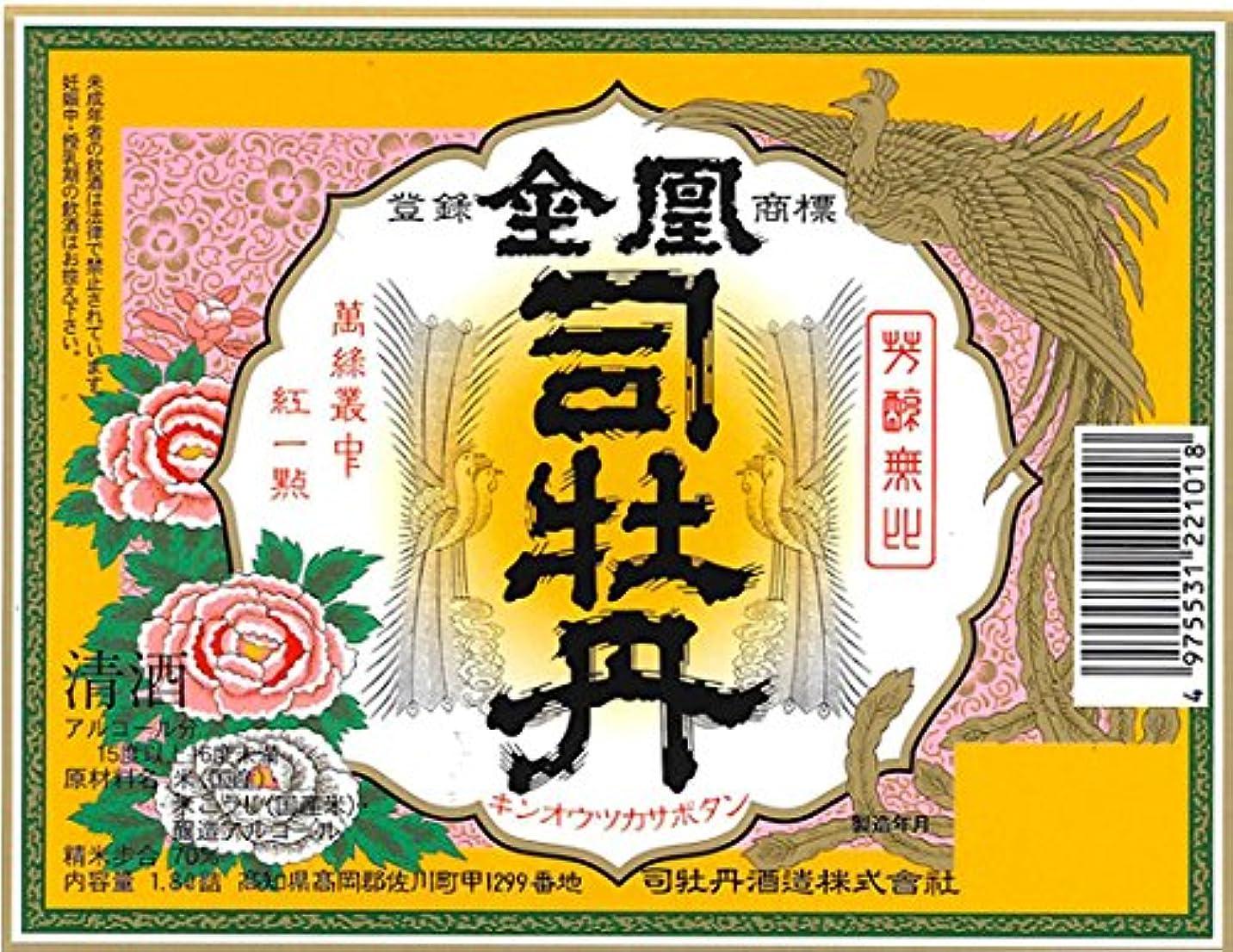 不満見る人成り立つ司牡丹酒造 金凰司牡丹 [ 日本酒 高知県 1800ml ]