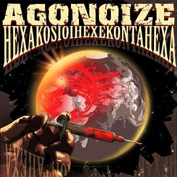 Hexakosioihexekontahexa (Original Mix)