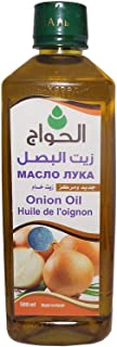 100% Pure & Natural Onion Oil Cold Pressed Al Hawaj Elhawag El Hawag Original for Body and Hair (1 Pack = 17.64 oz / 500 m...