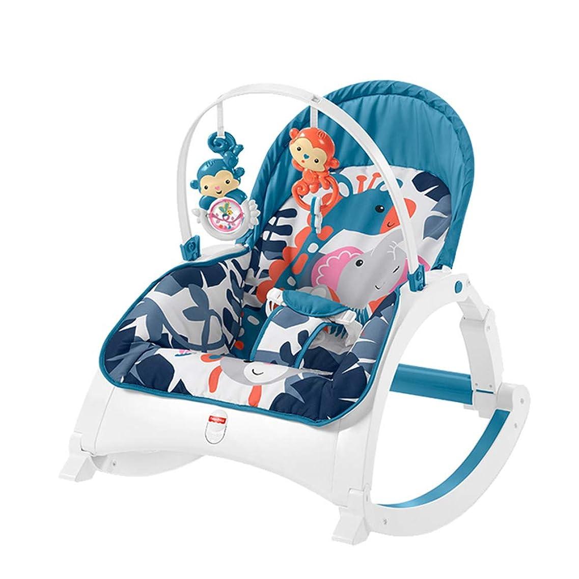 シンジケートジュース触覚ベビースイングチェアは、多機能ポータブルロッキングチェアに座ると、家族やアウトドア、旅行に適し横たわることができます