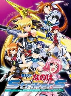 Magical Girl Lyrical Nanoha StrikerS Vol.8 DVD