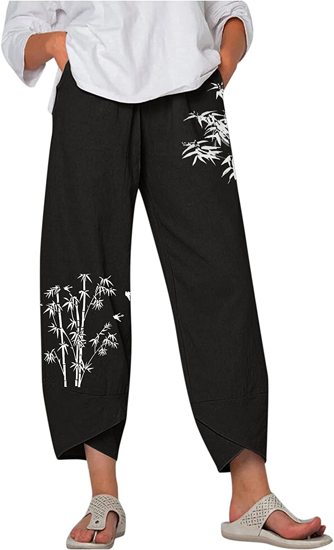 IFOTIME Summer Pants for Women Casual Baggy Wide Leg Trousers Plus Size Print Elastic Waist Pants