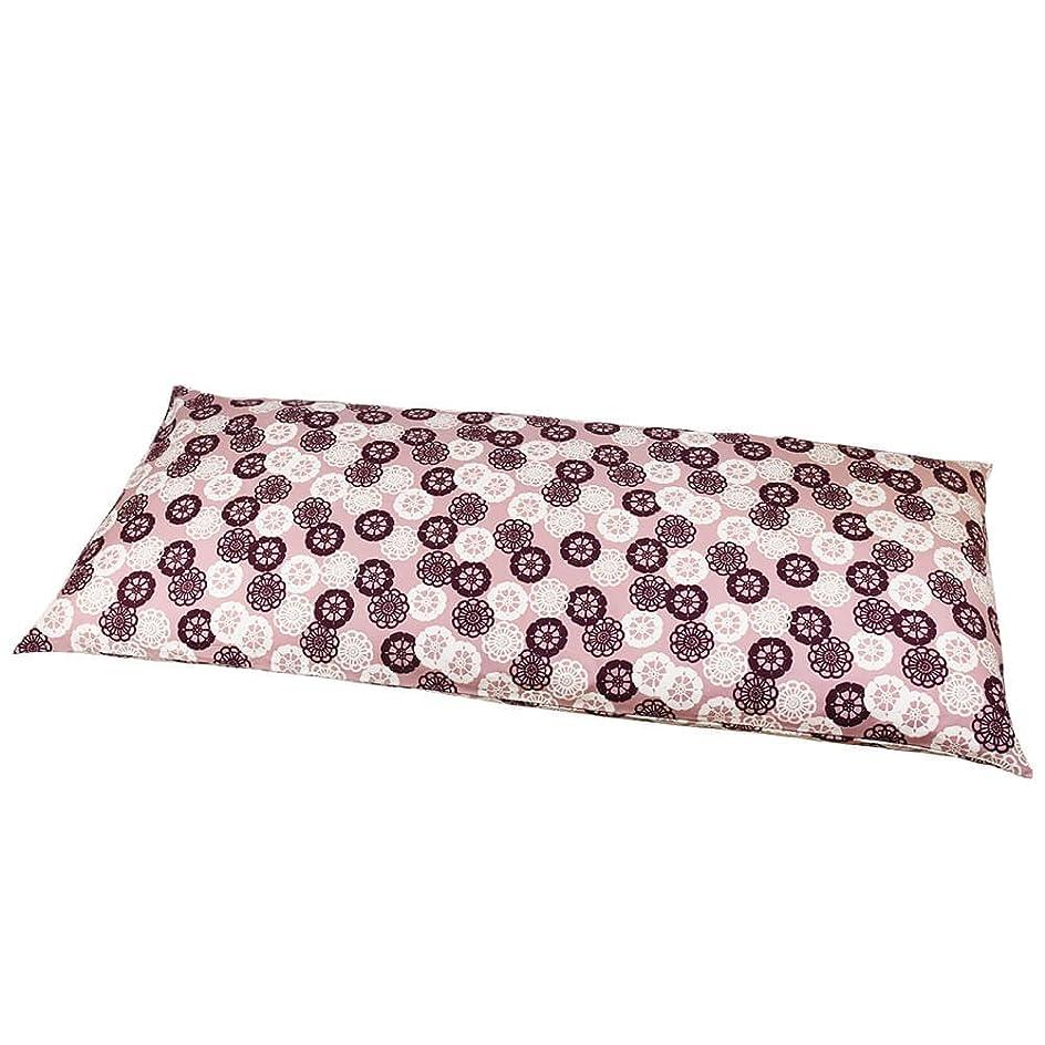 百科事典なかなか看板枕カバー 60×110cmの枕用 花車綿100% ファスナー式 ステッチ仕上げ 日本製 枕 綿 パープル