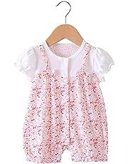 15522e3dc27e5 Baby nest ベビー服 夏 ロンパース 半袖 カバーオール 新生児服 女の子 カバーオール コットン かわいい 通園 通学 花