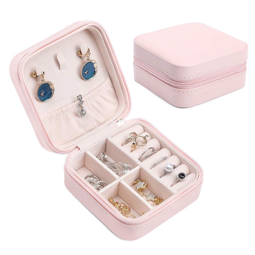 欺く反対にダニジュエリーボックス 小型 携帯 アクセサリー 収納 宝石 箱 アクセサリー 収納ケース PUレザー(ピンク, S)
