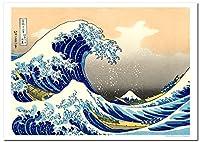 世界の名画・葛飾北斎 神奈川沖浪裏 ジークレー技法 高級ポスター (A2/420ミリ×594ミリ)