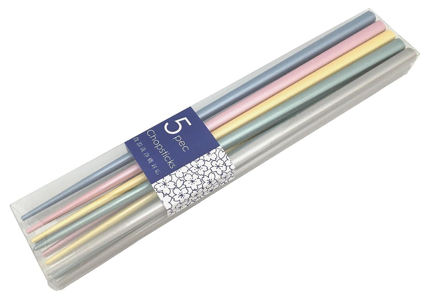 節約する電気のリングアオバ 箸 食洗機対応 パール 5膳 23cm