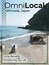表紙: OmniLocal: Shimoda, Japan | 牧野泰生