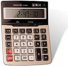 $32 » ZANZAN Calculator Multifunction Voice Calculator Electronic Desktop Calculator 12 Digit Large Display LCD Display Office S...
