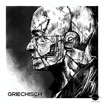 Griechisch EP