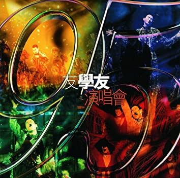 Jacky Cheung In Concert '95