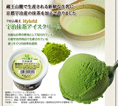 フロム蔵王HybridスーパーマルチアイスBOX24【アイスギフト】