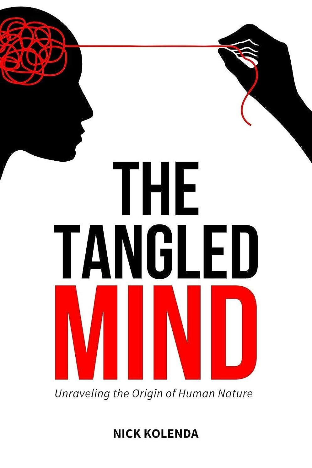 フロントシャワー活発The Tangled Mind: Unraveling the Origin of Human Nature