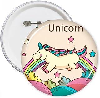 DIYthinker Rainbow Stars heureux Courir licornes ronde Pins Badge Bouton Décoration Vêtements 5pcs Cadeau Multicolore L