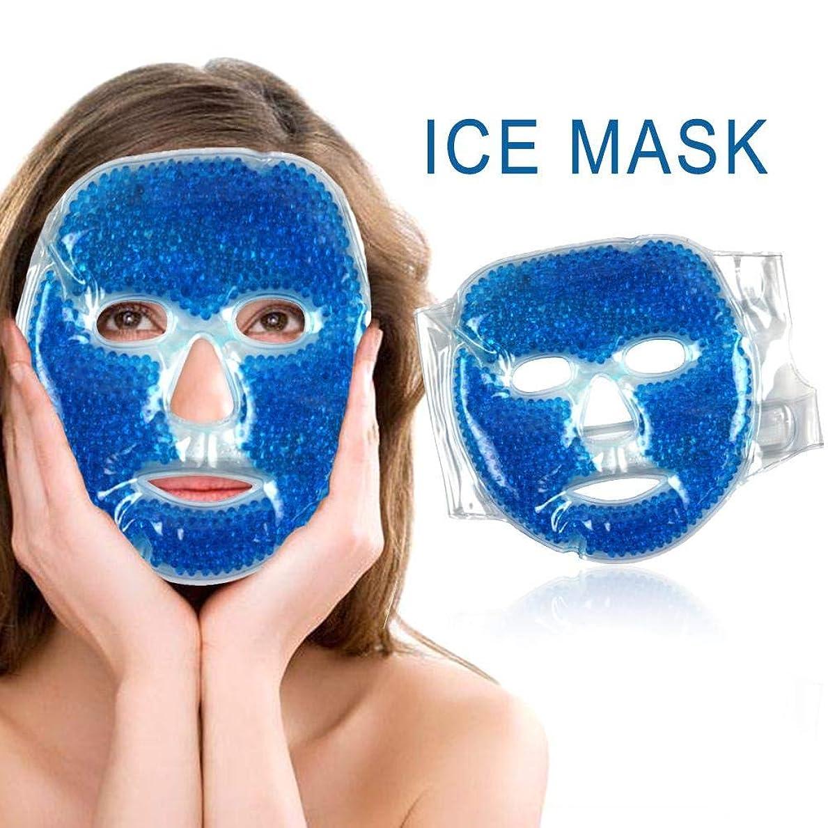降雨ジャンク無限SILUN フェイスマスク 冷温兼用 アイスマスク 美容用 再利用可能 毛細血管収縮 疲労緩和 肌ケア 保湿 吸収しやすい 美容マッサージ