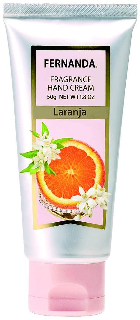 エージェント締め切りゴミ箱を空にするFERNANDA(フェルナンダ) Hand Cream Laranja (ハンドクリーム ラランジア)