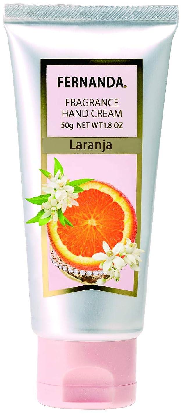 グレートバリアリーフ安息請求可能FERNANDA(フェルナンダ) Hand Cream Laranja (ハンドクリーム ラランジア)