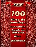 100 livre de coloriage mandala pour la détente des adultes: Mandala livre de coloriage pour Adultes - Adult Coloring Book a des pages à colorier amusantes, faciles et relaxantes