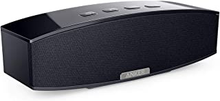 Anker 20W Stereo Portable Bluetooth Speaker with Dual 10W Drivers, Two Passive Subwoofers, Wireless Speaker for iPhone, Samsung, Nexus, and More - Black