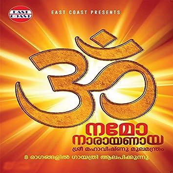 Ohm Namo Narayanaya