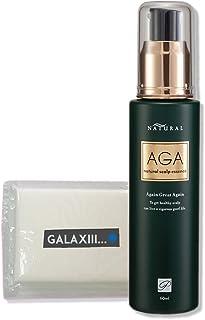Galaxiiiセット & AGAナチュラルスカルプエッセンス 60ml(約1ヶ月分) 【ギフトセット】製薬会社と共同開発の特製品!大人気!!