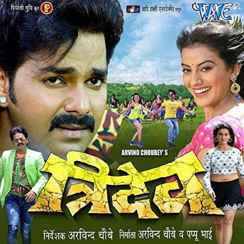 Indu Sonali feat. Radheshyam Rasiya, Priyanka Singh, Pawan Singh, Om Jha, Nitu Singh, Sarodi & Akela Kallu