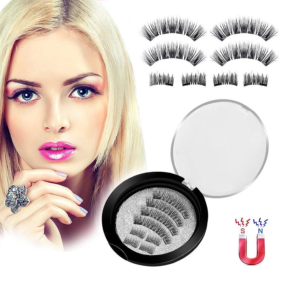 Upgraded Magnetic Eyelashes Natural Look, Missfeel No Glue Full Eye and Half Eye 2 Magnets Reusable False Eyelashes with Applicator (2 styles Lashes with Tweezers)