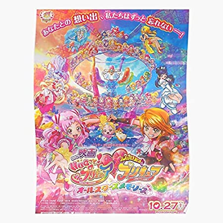 Top Magic Magical Anime Manga Poster Art Print Wall Home Room Decor Anime Poster